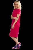 Платье с отворотом